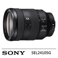 【SONY 索尼】FE 24-105mm F4 G OSS 變焦鏡頭--公司貨(SEL24105G)