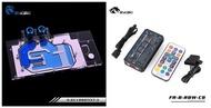 ChEn Bykski N-GV1080TIXT-X Full Cove GPU วอเตอร์บล๊อคสำหรับ VGA GIGABYTE AORUS GTX 1080 Ti Xtreme Edition ฮีทซิงค์ Cooling