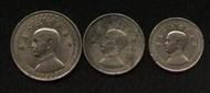"""民國25年""""國父+布圖""""3枚不同面額硬幣,剛好是"""" 5分+10分+20分 """"一組,原味品相---台北或新竹可面交"""