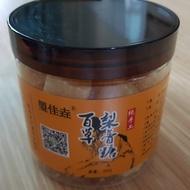 【現貨】最新款正宗百草梨膏糖300g/喉糖