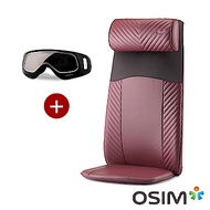 OSIM 背樂樂 OS-260 + 護眼樂 OS-180