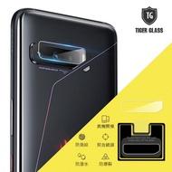 【T.G】ASUS ROG Phone 3 ZS661KS 鏡頭鋼化玻璃保護貼(鏡頭貼 鏡頭保護貼 鏡頭鋼化膜)
