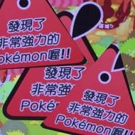 pokemon tretta福袋(究極)