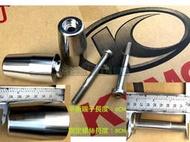 光陽 公司品【平衡 端子-電鍍銀 加長型 + 固定 螺絲】超五、G5、雷霆、X-SENSE、G6E、雷霆王、頂客