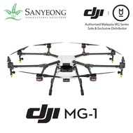 DJI AGRAS MG-1 Agriculture Spraying Drone (1 Year DJI Official Warranty)