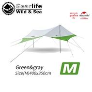 Gearlife Naturehike ฟลายชีท กันฝน กันแดด UPF40+ size M 400x350cm ทาร์ป น้ำหนักเบา Sunrise hexagonal tarps medium NH16T012-S