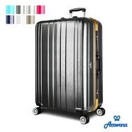 【Arowana】勁彩塑鋼29吋PC鏡面鋁框旅行箱/行李箱(多色任選)【H00126】