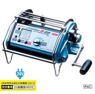 ☆鋍緯釣具網路店☆ MIYA(米亞)  COMMAND  CZ-30DC  24V  電動捲線器