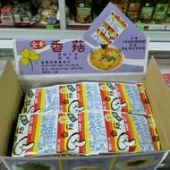 40包★郭媽媽●素肉燥●拌麵/拌飯●素食●另售義香♡麻醬包♡芝麻炸醬