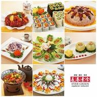 【台北】長春素食1人-歐式素食-自助午晚餐(吃到飽)