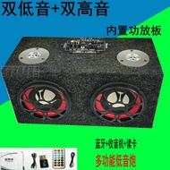 Double5Inch Subwoofer Speaker180W6Inch Wireless Bluetooth Radio Computer6.5Household Car12V24V220