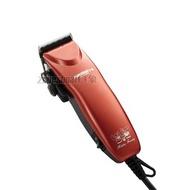 【日象】插電式電動剪髮器(ZOH-2200C)