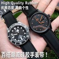 Suitable for Mido helmsman Citizen BM8475 Seiko watch bracelet Men's sports waterproof silicone watch band 20 22