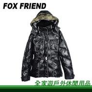 【全家遊戶外】㊣Fox Friend 狐友 女款羽絨外套 黑色 428-1 M、XL/羽絨大衣 保暖 單件式羽毛衣