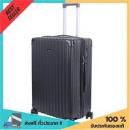 FINEXT กระเป๋าเดินทาง 24 นิ้ว ABS รุ่น DM191126-2 สีดำ โปรโมชั่นสุดคุ้ม