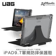 UAG Apple iPad pro 2017 2018 9.7 寸 PLYO 耐衝擊 軍規 平板 支架 保護殼 防摔殼