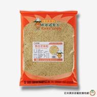 旺來興 熟白芝麻粒(150、600g)〔共2款〕 / 包