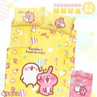 【享夢城堡】雙人床包涼被四件式組-卡娜赫拉的小動物Kanahei 親親好友-粉.黃