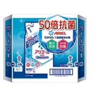 Costco Ariel 抗菌防臭洗衣精補充包 770公克 X 12袋