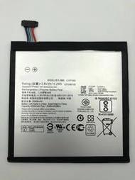 ASUS ZenPad 8.0 Z380M/P00A 平板電池 華碩 C11P1505 電池