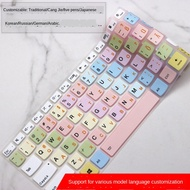 Keyboard protective film ASUS notebook stickers German keyboard cover traditional keyboard cover 14