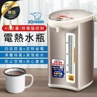 現貨!象印 4L 四段定溫微電腦熱水瓶 CD-WBF40 大容量熱水壺不鏽鋼廚房家電沖泡飲品 #捕夢網