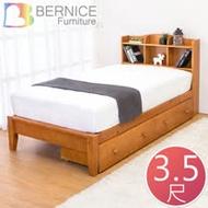 Bernice-克查3.5尺實木書架單人床架/床組-抽屜型
