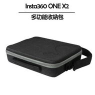 【Insta360】ONE X2多功能收納包