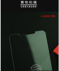 Goevno LG G8X ThinQ 玻璃貼 非滿版玻璃貼