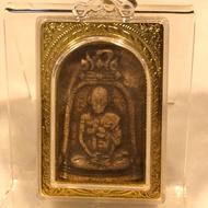 瓦拉康寺阿贊多自身牌