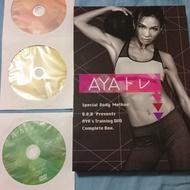 精裝版DVD 現貨 特價 BBB 日本 AYA 健身 教練 DVD 極致美體 HMB 運動 orkis