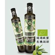 2罐【BIOES 囍瑞】瑪伊娜嚴選有機冷壓橄欖油500ml/罐