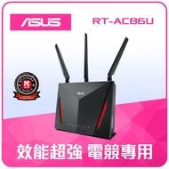 【ASUS AiMesh超值組】RT-AC86U AC2900雙頻分享器(2入組)