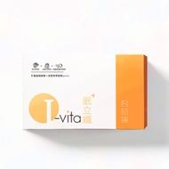 (即期品)I.vita 愛維佳 眠立纖錠1盒(30錠/盒)
