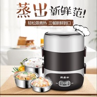 Ready Stock❒ↂ✱Bear the eldest of three layers cooking lunch box electric for stainless steel tank hot meals to carry th
