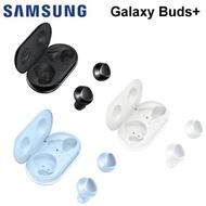 Samsung Galaxy Buds+ 藍牙耳機 (Galaxy Buds plus)藍色