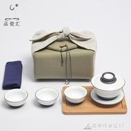 手繪玄紋禪意旅行茶具套裝一蓋碗三杯棉麻布袋戶外茶具  酷斯特數位3c YXS