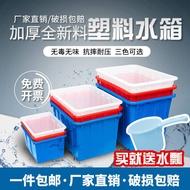 7精品--養魚箱方桶塑料水箱長方形大號儲水桶加厚大容量賣魚箱水產養殖箱