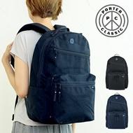 日本製 Porter Classic/經典後背包/PC-050-950。2色。(42000)日本必買 日本樂天代購/ 件件含運