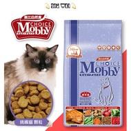 莫比Mobby 挑嘴成貓饕客配方 1.5kg / 3kg / 7.5kg 莫比貓 挑嘴貓 貓飼料 貓糧《XinWei》