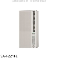 SANLUX台灣三洋 定頻電壓110V直立式窗型冷氣3坪 SA-F221FE 廠商直送
