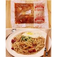 鐵板麵 醬燒沙茶/黑胡椒滑蛋豬柳/三杯雞麵/海南雞/宮保雞丁 麵+醬一組 (冷凍)