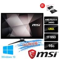 msi微星 PRO22X AM-010TW 21.5吋液晶電腦(AMD Ryzen5 3400G/16G/1T SSD/WIN10-16G特仕版)