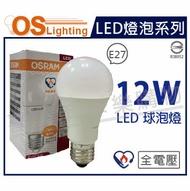 OSRAM歐司朗 LED CLA100 12W 4000K 自然光 E27 全電壓 球泡燈  _ OS520102