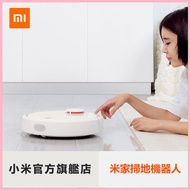 小米 (MI) 米家掃地機器人