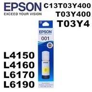 EPSON 001 / T03Y400 原廠盒裝墨水(黃)【適用】L4150/L4160/L6170/L6190