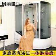 整體淋浴房整體浴室衛生間玻璃隔斷一體式沐浴房泡澡雙用浴室