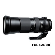 Tamron SP 150-600mm FOR CANON