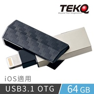 TEKQ uDrive Swivel lightning 64G隨身碟-學院格紋