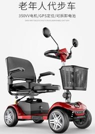 電動車 英格威老年人代步車四輪雙人電動車電動助力車折疊電瓶車